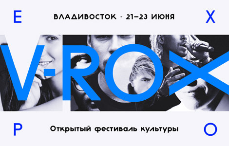 vrox_poster_site-news_470x300