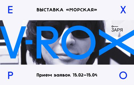 vrox_aske_news_new-logo