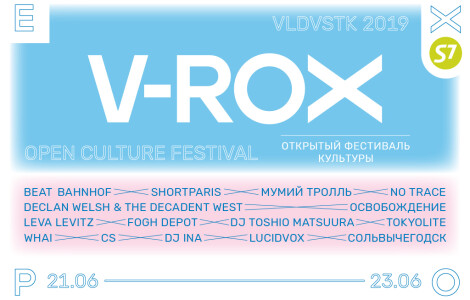 vrox-org-Banners-May-24_Large-470x300